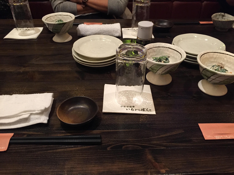 いもがらぼくと テーブル