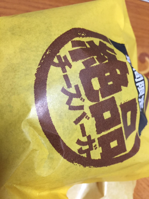ロッテリア6種のチーズバーガー