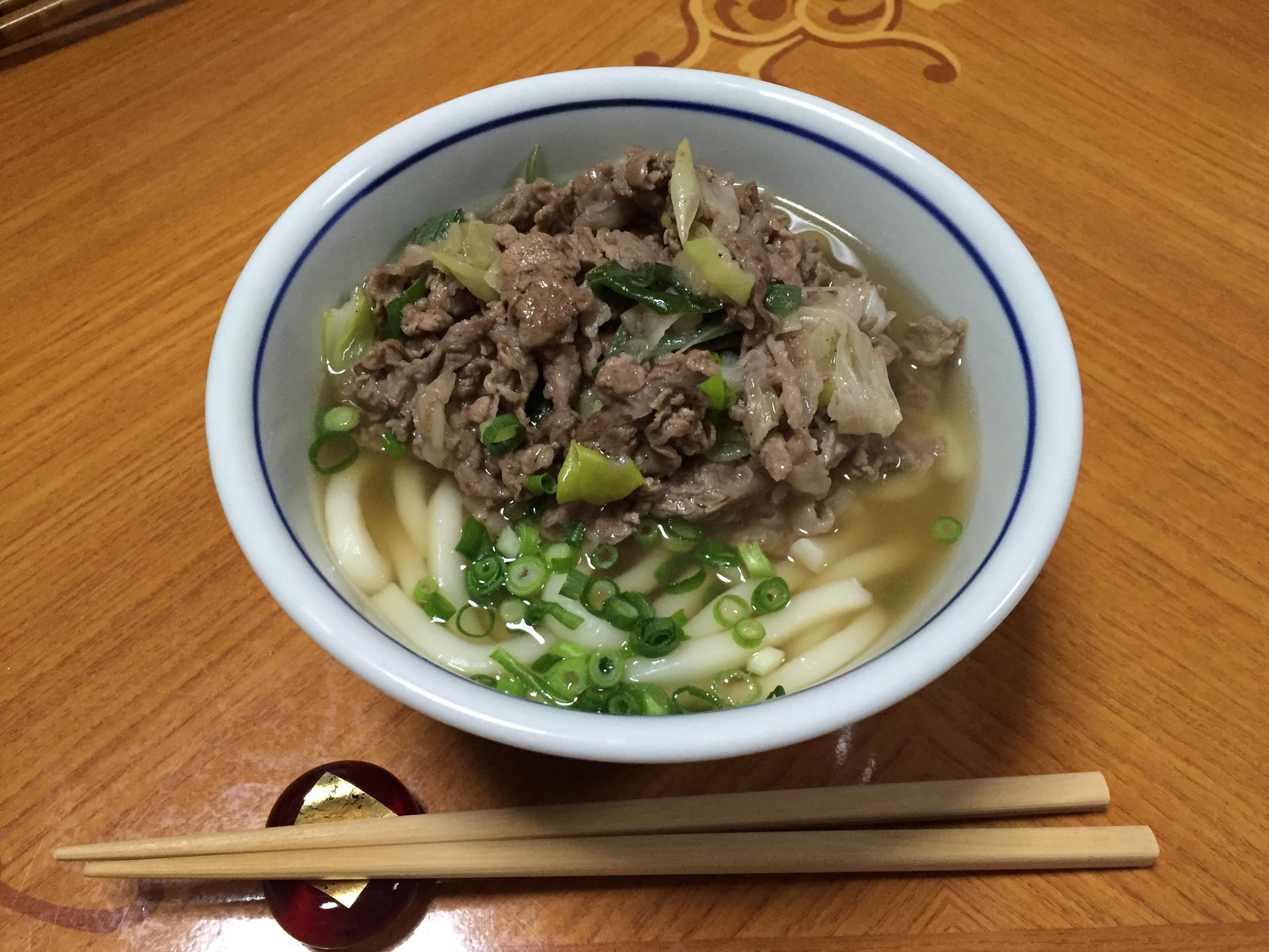お母さんが作ってくれた宮崎牛肉うどん