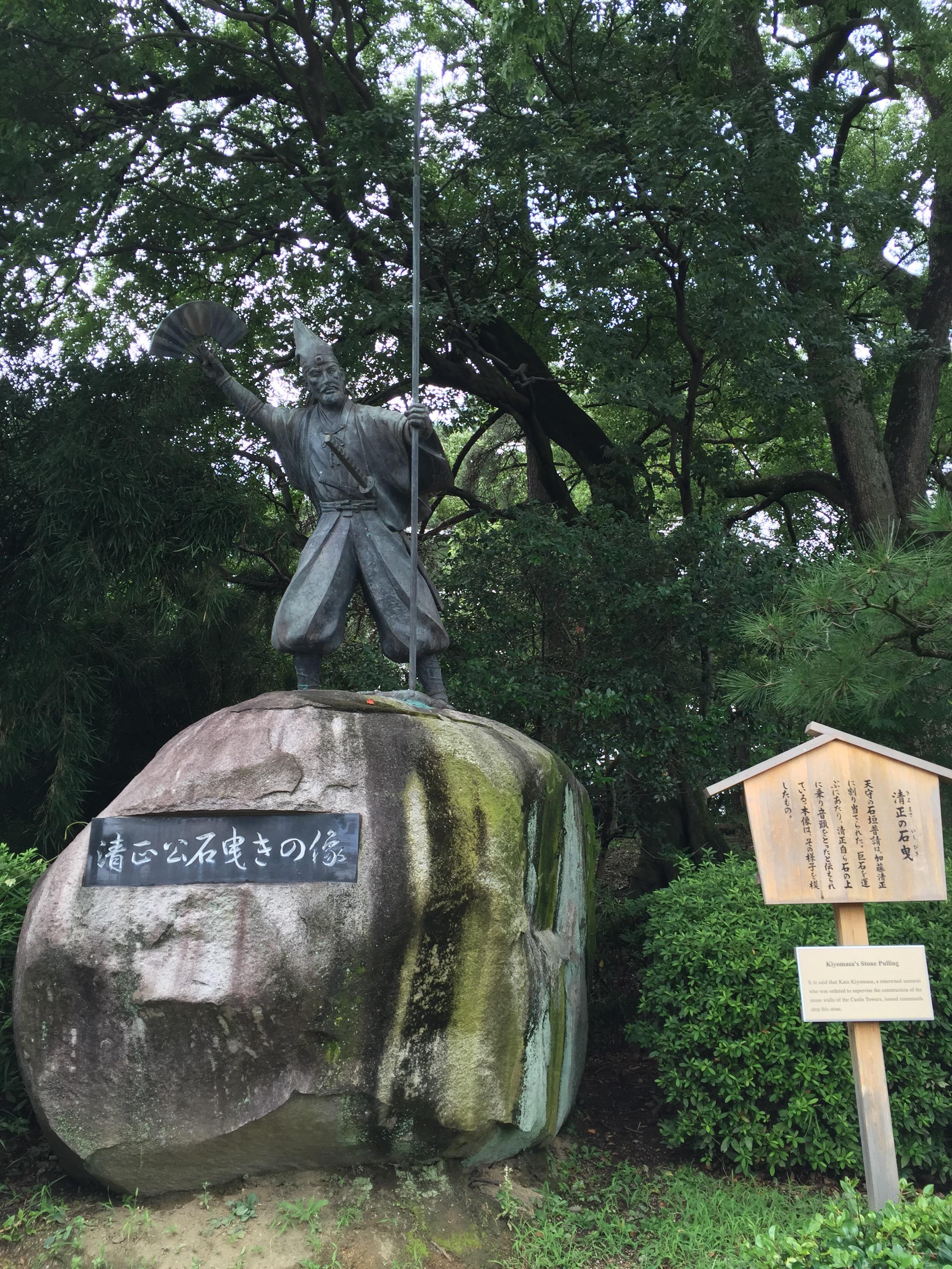 名古屋城 加藤清正の像