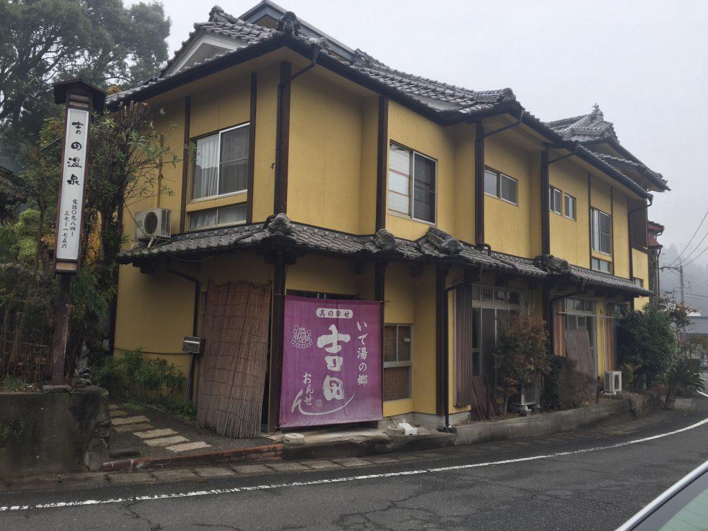 えびの 旅館伊藤