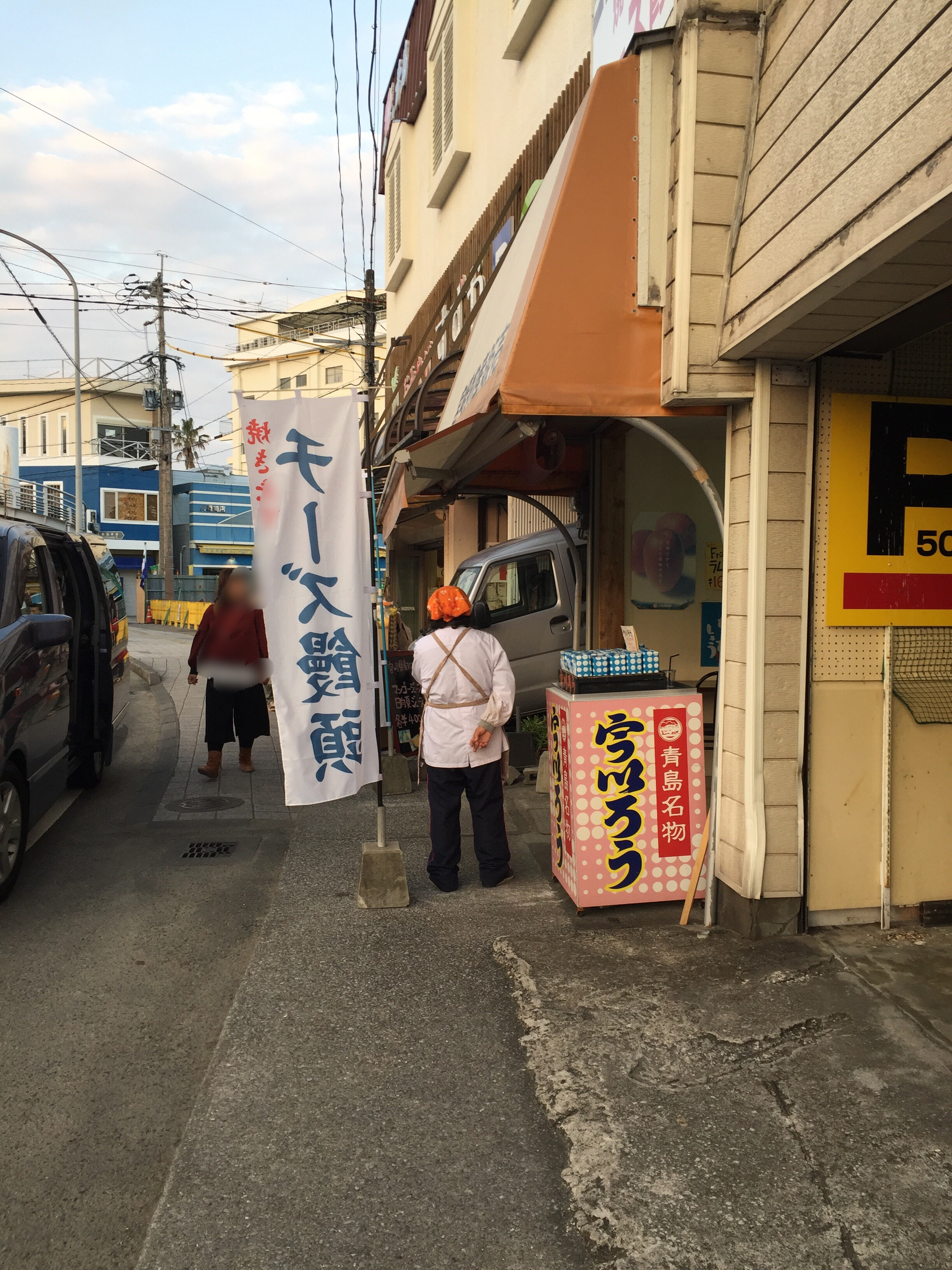 青島 チーズ饅頭