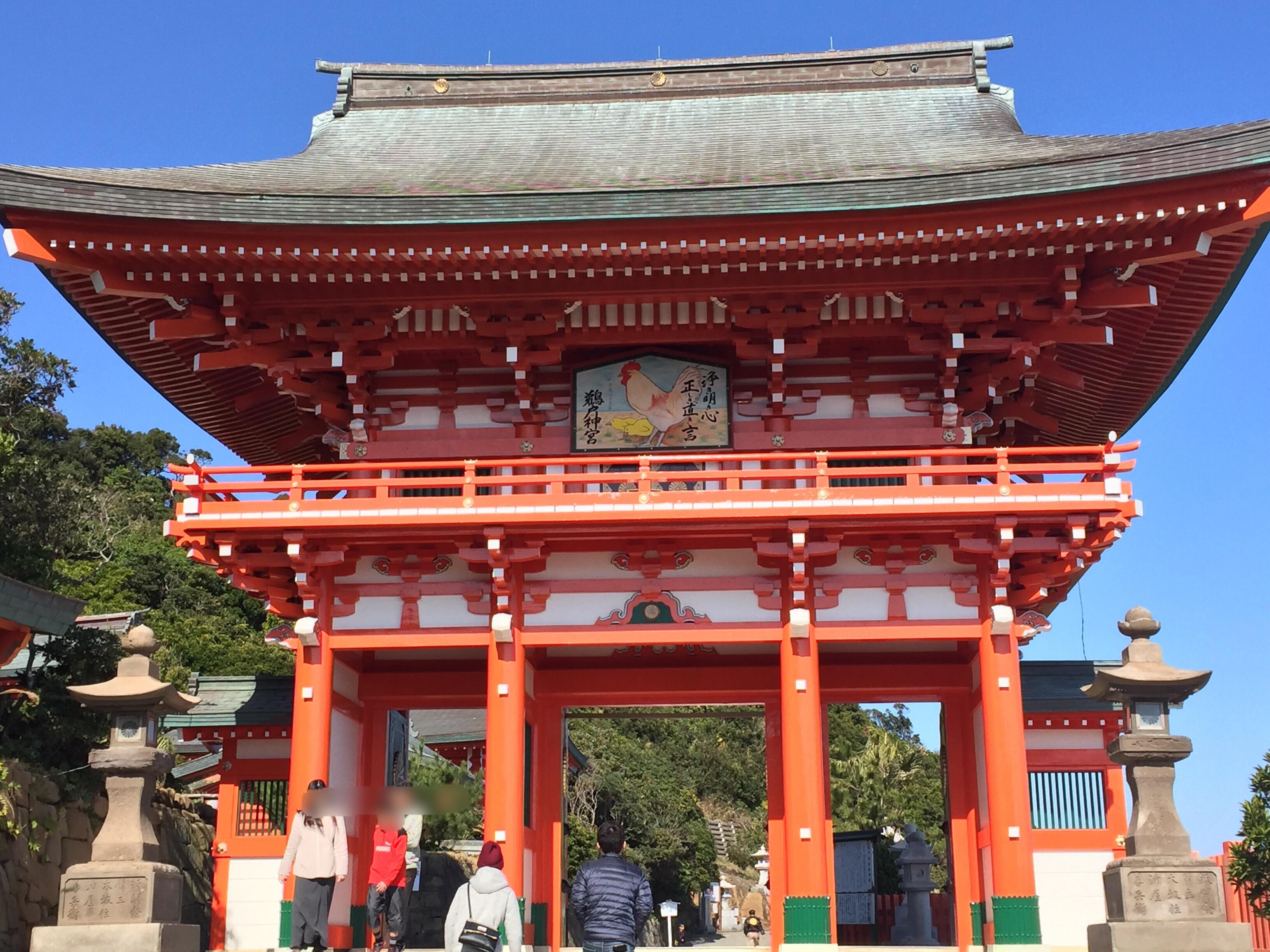2017年 鵜戸神宮 4社詣で & 湯浅豆腐店の豆腐プリン