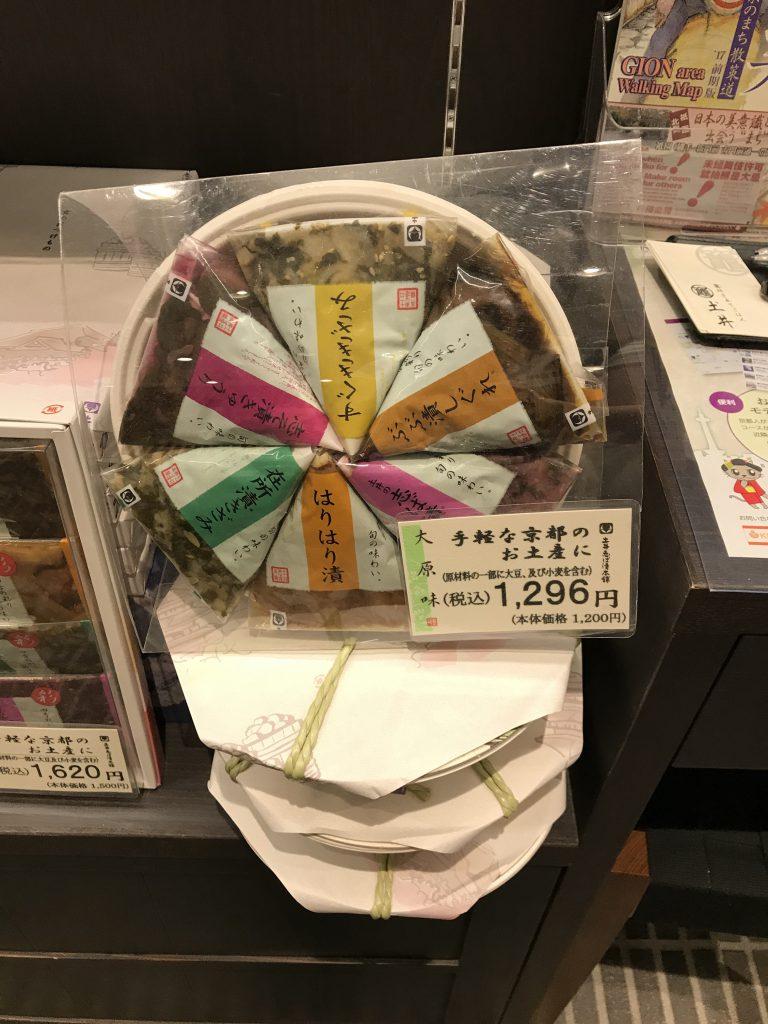 お漬物セット 1,296円