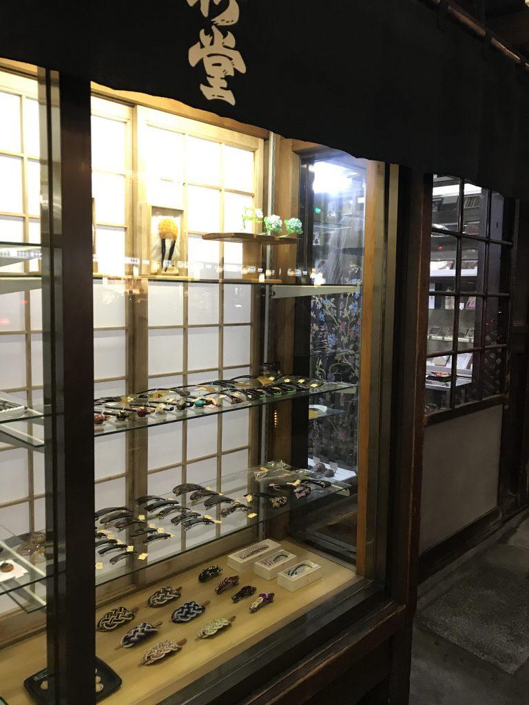 京都 金竹堂