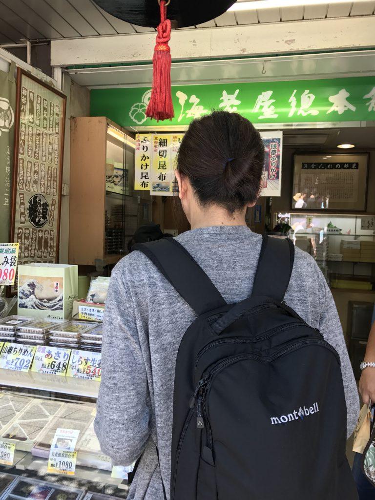東京 浅草 海老屋總本舗 仲見世店