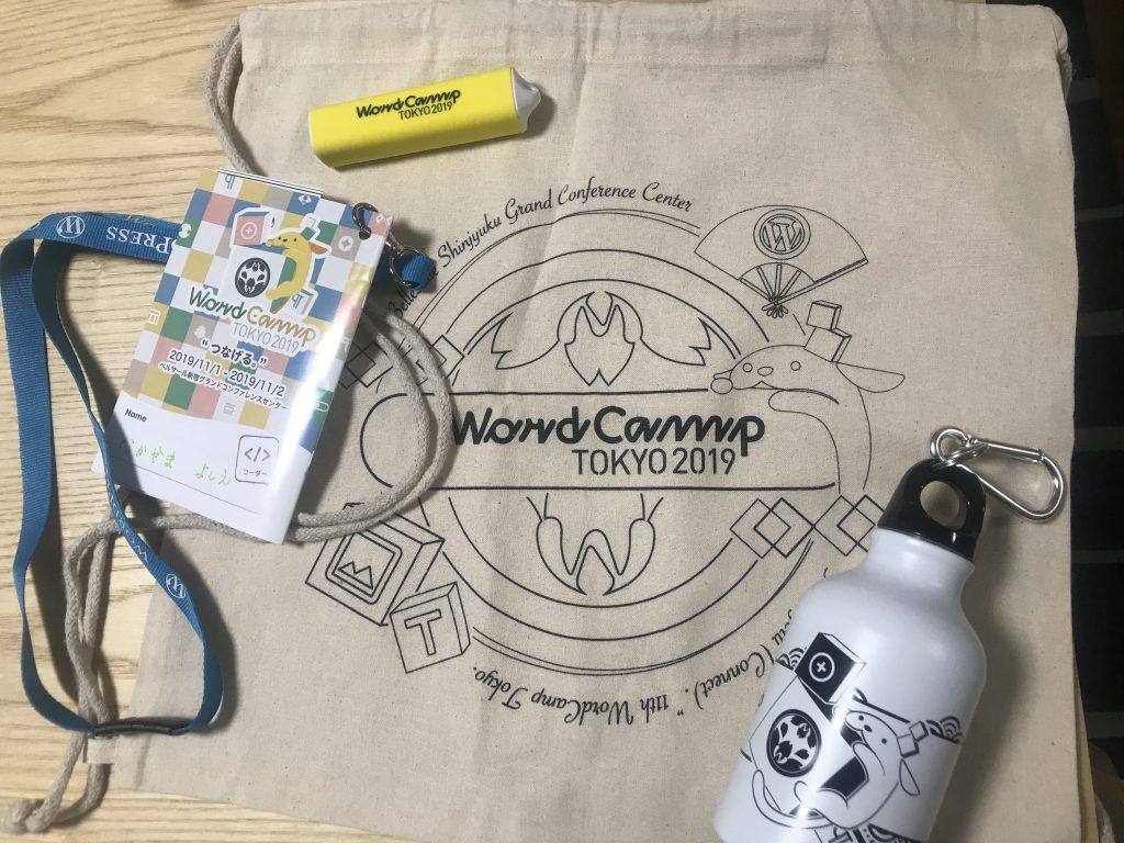 WordCamp Tokyo 2019 goods